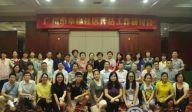 2013广州幸福社区评估总结会和研讨会顺利举行