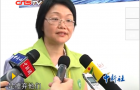 探访广州首政企社工合作安置特殊人员就业基地