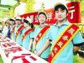 中国志愿者7345万 内地志愿者捐赠全球垫底