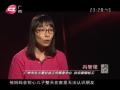 广州电视台《岭南星空下》系列之北斗星社工