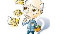 暴躁的周婆——老年痴呆症患者行为问题介入