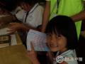 岭南师范学院凝夏三下乡实践队助教活动