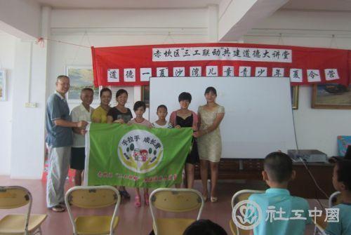 【出席领导与营友代表和家长代表展示营旗】
