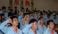 """东莞社会工作发展与建设""""幸福东莞""""的关系研究"""