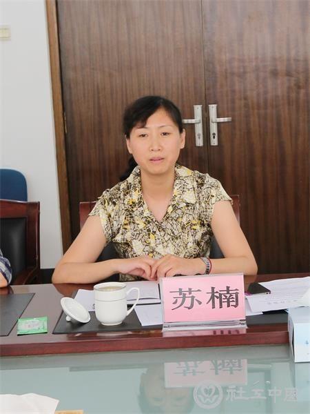 济南市民政局副局长苏楠表态全力办好此次会议