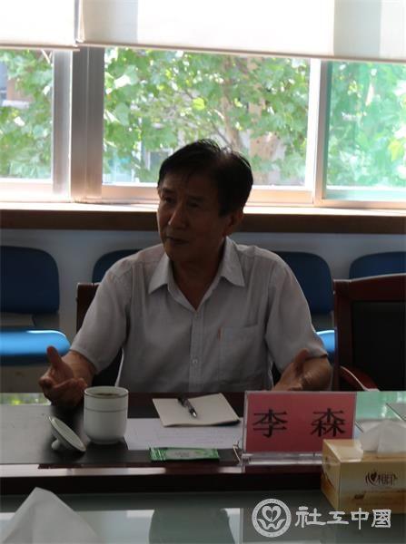 山东省社工协会会长李森对会议的主办提出建议
