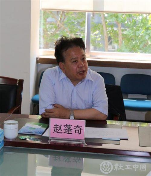 赵会长在济南调研中讲话