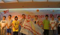 北斗星社工举行Amazing Summer乐玩暑假开幕式