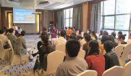 东莞市企业社会工作实务研讨会活动预告