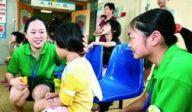 广东社会工作行业内外献策8条推动可持续发展