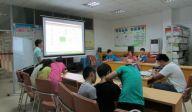 深圳市龙岗区龙祥社工组织儿童安全知识竞赛