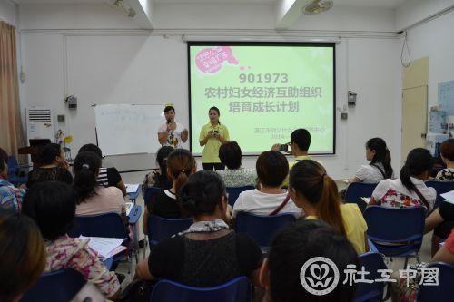 图二:妇女领袖分享方案成果
