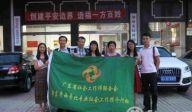 2014广东省粤东西北社会工作宣讲会在潮州启动