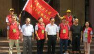 广东社工支援灾区服务队奔赴鲁甸参加灾后救援