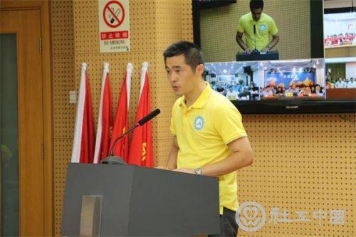 北京社工代表发言