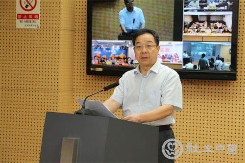 宫蒲光副部长发表讲话,强调4个意识