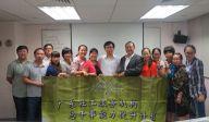 2014年广东社工机构总干事能力提升班精彩继续