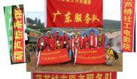广东社工鲁甸灾后救援专业工作实录之一