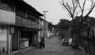 赵万林:有家无乡——家乡意义的消解