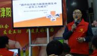 江津阳光社工、科普志愿者联动参与国际减灾日宣传