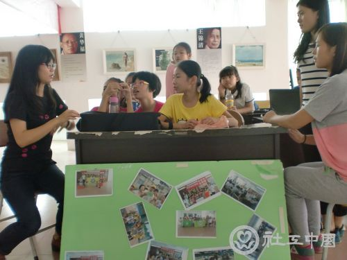 活动的最后,社工与营友进行活动的总结和分享