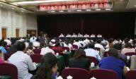 赵蓬奇:社工行业组织发展需要深入研究的八个议题