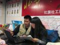 北京服务队:强化社会工作督导  提升服务能力