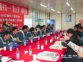 北京民政局副局长谢延智赴鲁甸慰问社工服务队