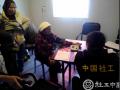鲁甸地震灾难社工手册(二)——灾难评估