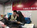 北京服务队鲁甸8.03地震社会工作服务总结