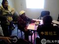 鲁甸地震灾难社工手册(九)——灾难团体社会工作的组织与实施