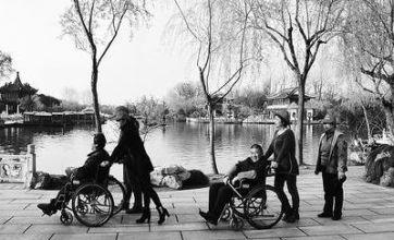 中国残疾人社会工作历史、现状与发展趋势分析