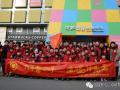 """新乡市太阳村""""一对一""""助养感恩年会在京成功举行"""