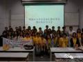 广东社工机构一周服务活动精彩回顾