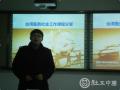 广西大学《医务社会工作》国际化课程教学改革