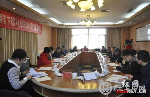 """(14日,2015年湖南省""""共青团与人大代表、政协委员面对面""""活动座谈会在长沙举行。)"""