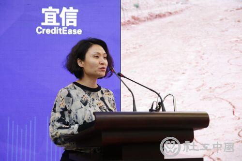 宜信企业文化与CSR中心总监徐秀玲1