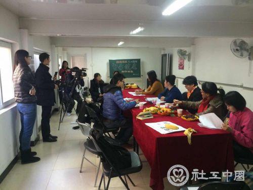 媒体走访北京最美社工