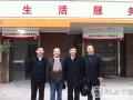 中国社工协会副会长刘良玉到上海社区指导工作