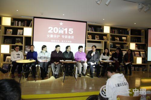 3月2日女童保护两会座谈会上,中国教育科学研究院研究员储朝晖发表观点。
