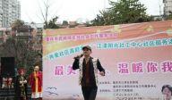 江津阳光社工中心元宵社区联欢活动