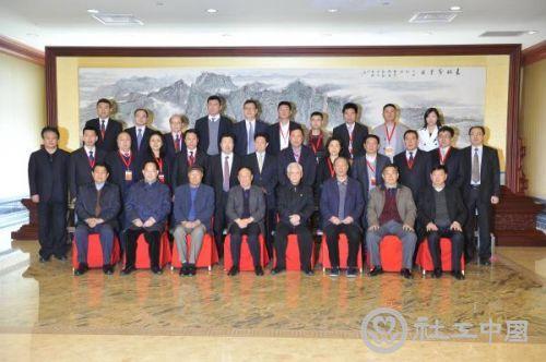 爱晚工程领导小组成员与中信国安领导合影