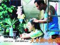 电影分享:看香港受虐配偶及儿童的救助机制
