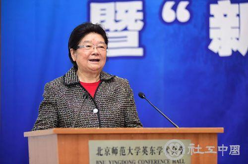 第十届全国人大常委会副委员长、中国关心下一代工作委员会主任顾秀莲致辞