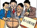 上海静安街道给社工加薪  收入提升10%到20%