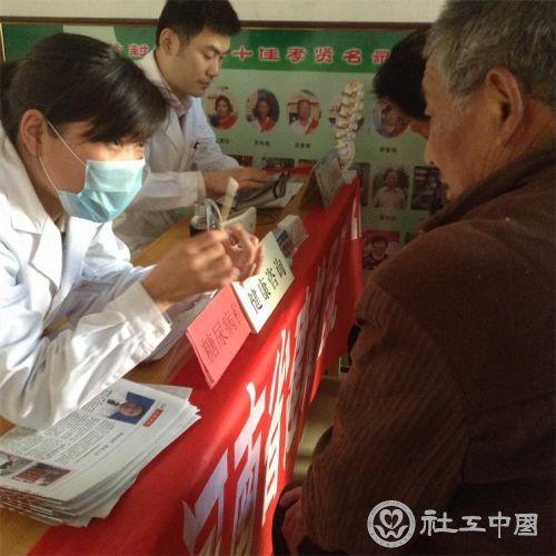 省职工医院的大夫在为老人们提供医疗服务