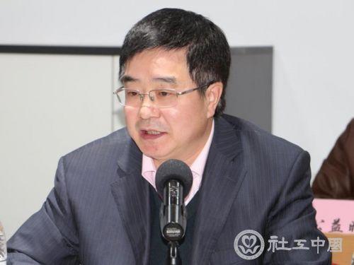 王金华司长在全国志愿服务制度化建设交流研讨会上讲话