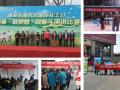 成都市积极开展第9个国际社工日主题宣传活动