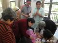重庆市第一社会福利院国际社工日主题宣传活动