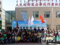 内蒙古青少年社工中心承办蒙社工日宣传活动